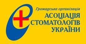 udenta-congres.org.ua
